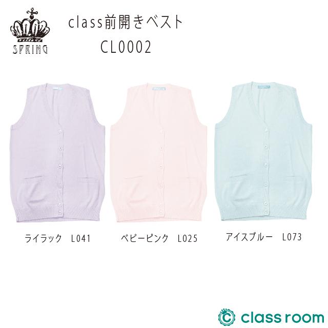 CL0002