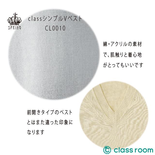 CL0010