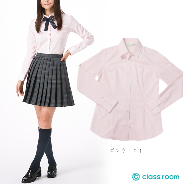 オリジナルワイシャツ[ピンク101]