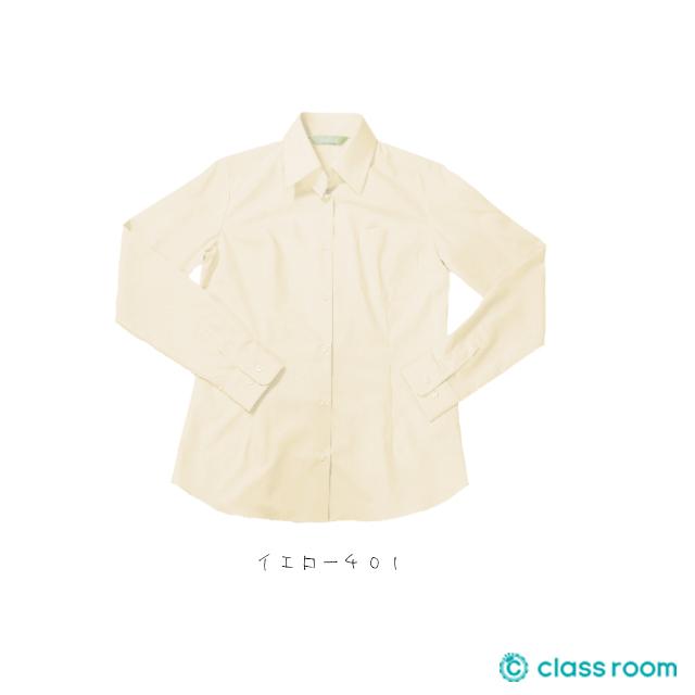 オリジナルワイシャツ[イエロー]