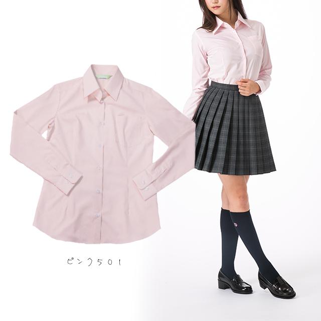 オリジナルワイシャツ501